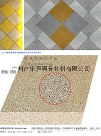 蜂窝泡沫陶瓷吸声板 1