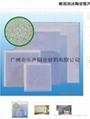 蜂窝泡沫陶瓷吸声板 3