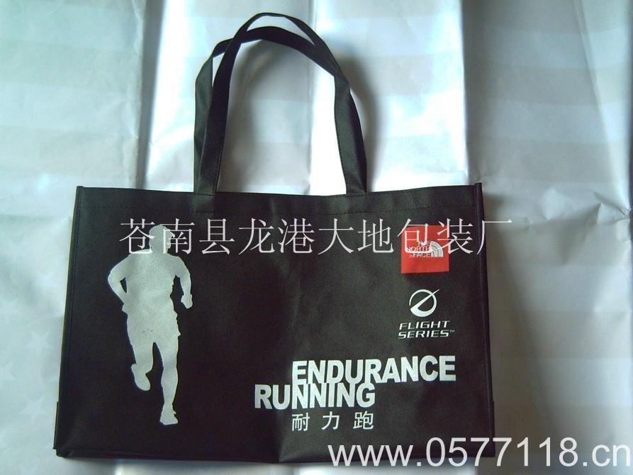 環保袋 1