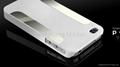 para blaze phone case for iphone 4