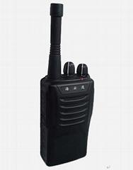 H320 HIYUNTON Portable 2 Way Radio VHF/UHF