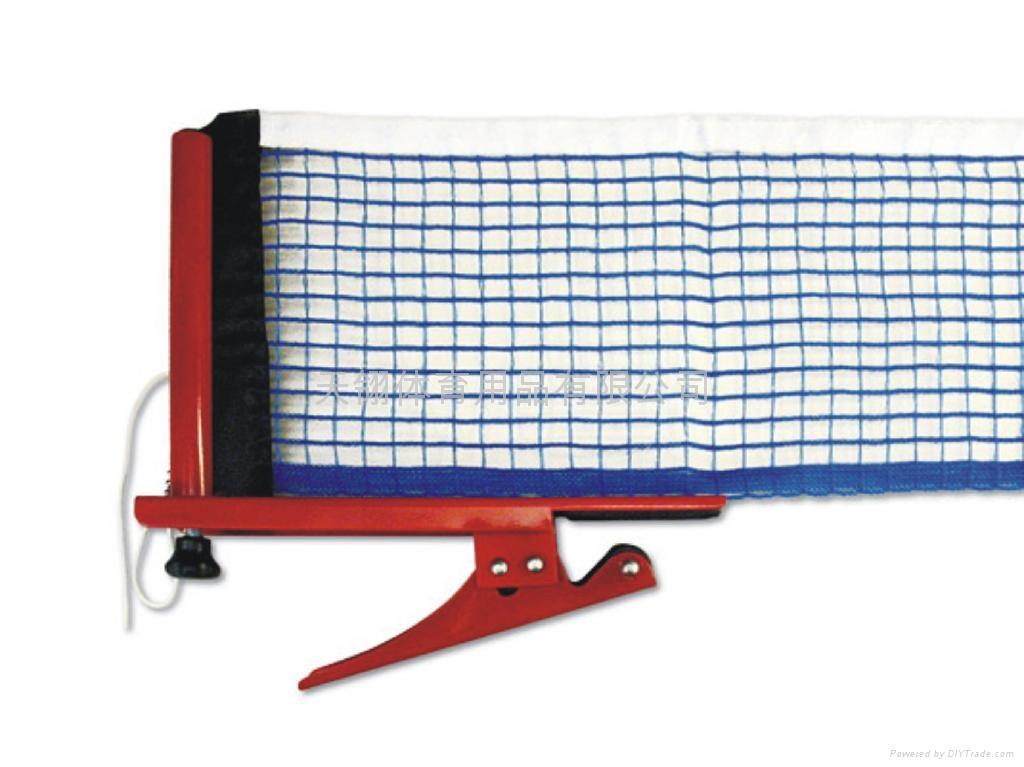 乒乓球網 4