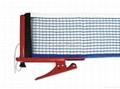 乒乓球网 4