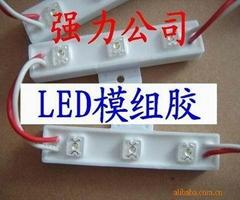 LED灌封胶