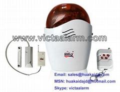 Wireless Flashing & Sound Siren