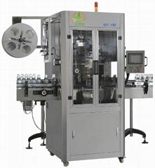 Automatic Labeling Machine 180