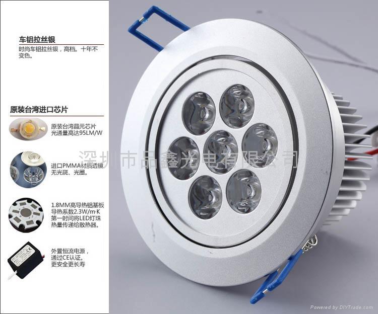 5W天花燈 2