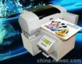 手机保护壳上色彩印机