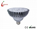 E27 MR16 MR11 GU10 High power led spotlight bulb