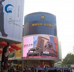 P20 LED display for outdoor advertising