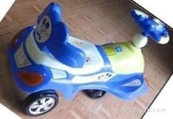 children swing car 2