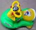 children swing car 3