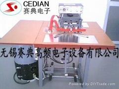 工业皮带焊接机