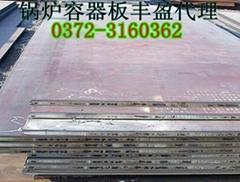鍋爐壓力容器板
