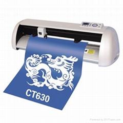 深圳CT630皮卡刻字机