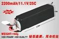 2200mah 11.1v 25c lipo battery in hot