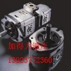 IPH-3B-16-20不二越(NACHI)齿轮泵