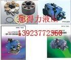 日本不二越(NACHI)PVS-1B-16N3-12柱塞泵