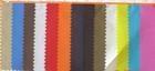 紡織品面敷料皮革毛料庫存積壓布料