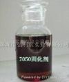 固化劑7050