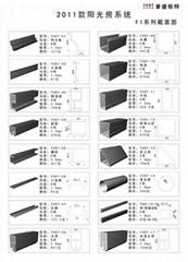 供应专业阳光房型材