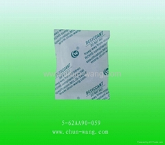 Attapulgite clay desiccant---food grade