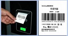 條碼紙票停車系統