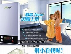 安拉贝尔电热水器JV-HWB-GF