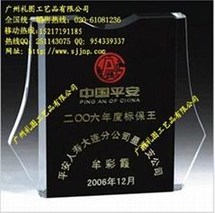 中国平安2006年度标保王水晶纪念品