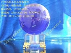藍色水晶球模