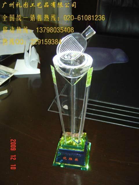 乒乓球赛优胜奖水晶奖杯 1