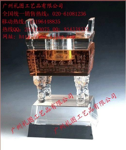 水晶鼎 1