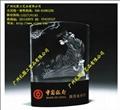 中国平安2006年度标保王水晶纪念品 2