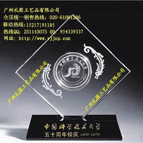 中国平安2006年度标保王水晶纪念品 3