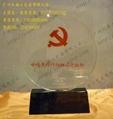 中国平安2006年度标保王水晶纪念品 4