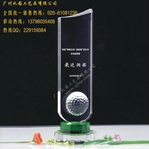 乒乓球赛优胜奖水晶奖杯 5
