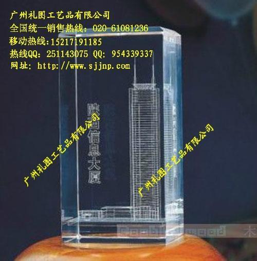 水晶内雕建筑 2