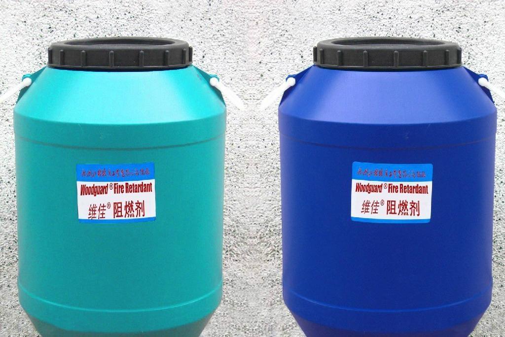维佳®-109L纤维板用液状阻燃剂 1
