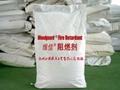 維佳®-109S纖維板用粉狀阻