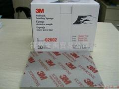3M海綿砂紙