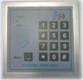 Keypad Access Control
