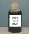 俄罗斯燃料油M100-75