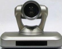 Camera for video conference UV910