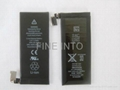 Apple iPhone 4 4G Replacement Li-Ion 3.7v Battery