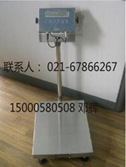 20公斤高精度桌称