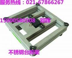 上海15公斤防爆电子桌称