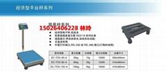 600公斤電子台秤廠家