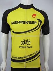 Mamre latest cycling jersey