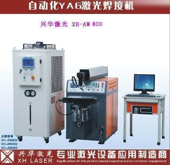 精密金屬激光焊接 2