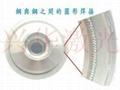 精密金屬激光焊接 5